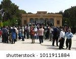yazd  iran   march 21  2010 ... | Shutterstock . vector #1011911884