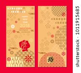 happy chinese new year  year of ...   Shutterstock .eps vector #1011915685
