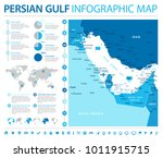 persian gulf map   detailed... | Shutterstock .eps vector #1011915715
