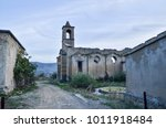 Small photo of Borgo Cesaro Giuliano, village named in memory of a fallen in Africa. The village is now degraded and unsafe, Sicily, Italy.