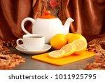 tea with lemon on the...   Shutterstock . vector #1011925795