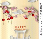 vector chinese new year paper... | Shutterstock .eps vector #1011931399
