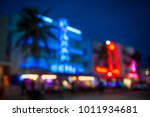 defocused dusk view of the palm ... | Shutterstock . vector #1011934681