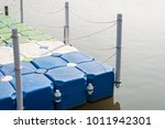 Plastic Pontoon With The Rope...