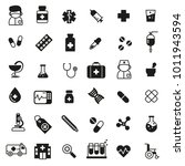 set of medicine icons with... | Shutterstock .eps vector #1011943594