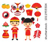 happy chinese new year... | Shutterstock .eps vector #1011955504