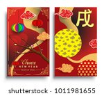 chinese new year 2018 vertical... | Shutterstock .eps vector #1011981655