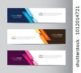 vector abstract banner design... | Shutterstock .eps vector #1012014721