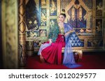 beautiful woman in traditional...   Shutterstock . vector #1012029577