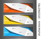 web set three colorful abstract ... | Shutterstock .eps vector #1012062781