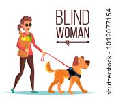 blind woman vector. person with ...   Shutterstock .eps vector #1012077154