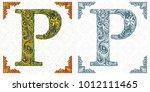 vector letter p. elegant... | Shutterstock .eps vector #1012111465