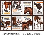 collection of vector hand drawn ... | Shutterstock .eps vector #1012124401