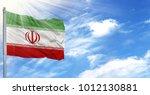 flag of iran on flagpole... | Shutterstock . vector #1012130881