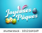 happy easter in french  ... | Shutterstock .eps vector #1012164169