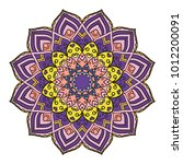 mandala. ethnic decorative... | Shutterstock .eps vector #1012200091