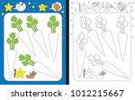 preschool worksheet for... | Shutterstock .eps vector #1012215667