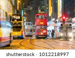 Traditional Tramways Cars In...