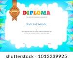 kids diploma or certificate... | Shutterstock .eps vector #1012239925