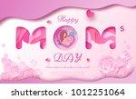 mother's day origami paper art... | Shutterstock .eps vector #1012251064