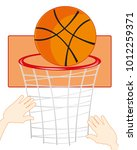 command play basketball and... | Shutterstock .eps vector #1012259371