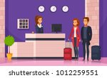 hotel reception cartoon... | Shutterstock .eps vector #1012259551