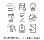 set of certificate  reward and... | Shutterstock .eps vector #1012284661
