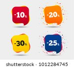 sale discount icons. special... | Shutterstock .eps vector #1012284745
