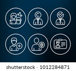 set of vacancy  cleaning and... | Shutterstock .eps vector #1012284871