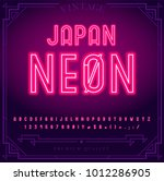 bright neon alphabet letters ... | Shutterstock .eps vector #1012286905