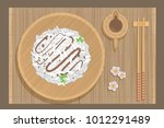 vector illustration. japanese... | Shutterstock .eps vector #1012291489