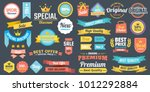 vintage retro vector logo for... | Shutterstock .eps vector #1012292884
