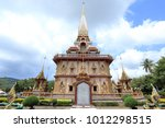 beautiful wat thai in phuket | Shutterstock . vector #1012298515