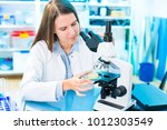 quality control for processed... | Shutterstock . vector #1012303549
