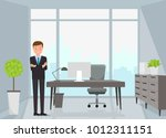 office workplace with an office ... | Shutterstock .eps vector #1012311151