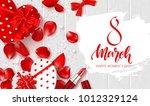 8 march   happy women's day... | Shutterstock .eps vector #1012329124