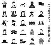 citizen icons set. simple set... | Shutterstock .eps vector #1012336375