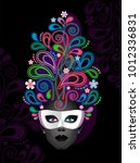 digital vector abstract drawing ... | Shutterstock .eps vector #1012336831