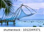 chinese fishing net  fort kochi ... | Shutterstock . vector #1012349371