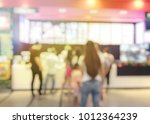 blurred image of people wait to ... | Shutterstock . vector #1012364239
