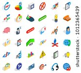 executive officer icons set.... | Shutterstock .eps vector #1012365439
