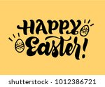 inscription happy easter.... | Shutterstock .eps vector #1012386721