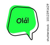 shifted color speech bubble   Shutterstock .eps vector #1012391629