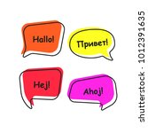 shifted color speech bubble   Shutterstock .eps vector #1012391635