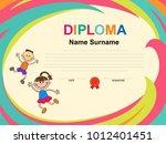 kids diploma certificate... | Shutterstock .eps vector #1012401451