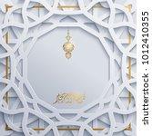 eid mubarak greeting card... | Shutterstock .eps vector #1012410355