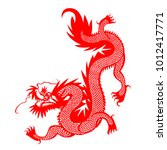 red paper cut china dragon sign ... | Shutterstock .eps vector #1012417771