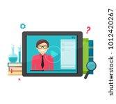 e learning  online education... | Shutterstock .eps vector #1012420267