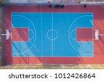 Public Basketball Court   Tops...
