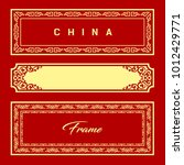 vector design chinese frame... | Shutterstock .eps vector #1012429771